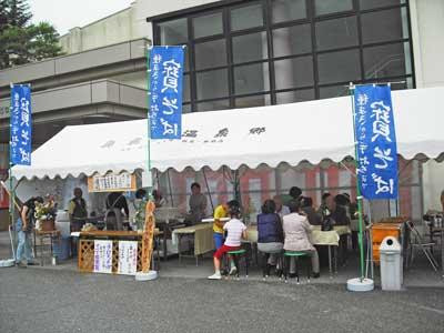 竜鉄也30周年記念事業「奥飛騨慕情祭」出店風景