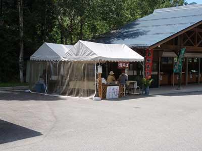 杖石 農林産物直売所 朝市もあるよ